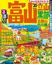 ホタルイカの炊き込みご飯(サタプラ・サタデープラスで紹介)のレシピ 富山の鎖国メシ