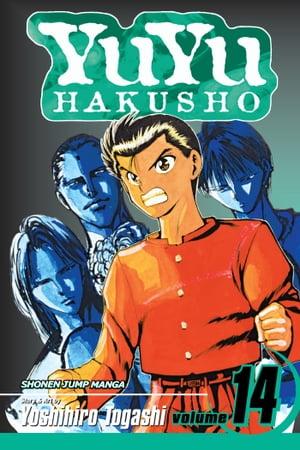 洋書, FAMILY LIFE & COMICS YuYu Hakusho, Vol. 14 A Bloody Past! Yoshihiro Togashi
