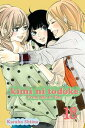 Kimi ni Todoke: From Me to You, Vol. 18【電子書籍】[ Karuho Shiina ]