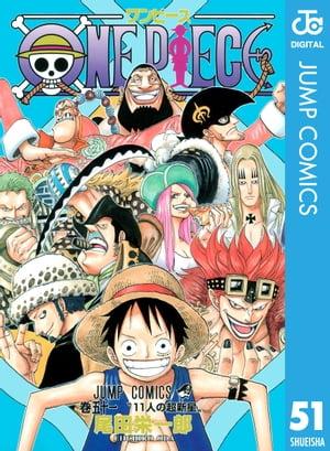 日本Yahoo代標|日本代購|日本批發-ibuy99|圖書、雜誌、漫畫|漫畫|少年|其他|ONE PIECE モノクロ版 51【電子書籍】[ 尾田栄一郎 ]