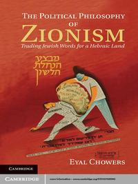The Political Philosophy of ZionismTrading Jewish Words for a Hebraic Land【電子書籍】[ Dr Eyal Chowers ]