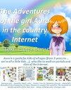 楽天Kobo電子書籍ストアで買える「The Adventures of the girl Aura in the country Internet【電子書籍】[ Elena Buran ]」の画像です。価格は300円になります。
