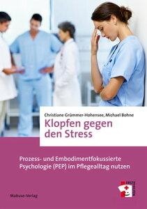 Klopfen gegen den StressProzess- und Embodimentfokussierte Psychologie (PEP)【電子書籍】[ Christiane Gr?mmer-Hohensee ]