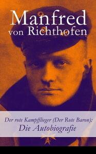 Der rote Kampfflieger (Der Rote Baron): Die Autobiografie【電子書籍】[ Manfred von Richthofen ]