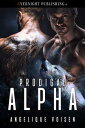 Prodigal Alpha【電...