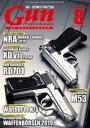 月刊Gun Profession...
