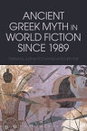 Ancient Greek Myth in World Fiction since 1989【電子書籍】