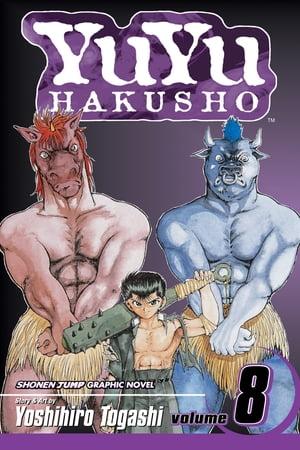 洋書, FAMILY LIFE & COMICS YuYu Hakusho, Vol. 8 Open Your Eyes!! Yoshihiro Togashi