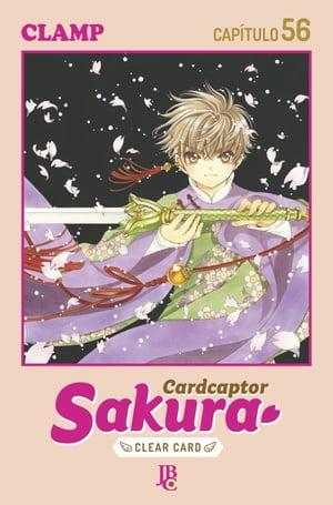 洋書, FAMILY LIFE & COMICS Cardcaptor Sakura - Clear Card Arc Cap?tulo 056 CLAMP