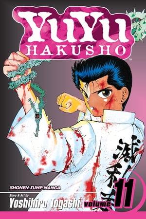 洋書, FAMILY LIFE & COMICS YuYu Hakusho, Vol. 11 Eat or Be Eaten!! Yoshihiro Togashi