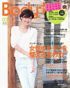 Body+ 2014年3月号20...