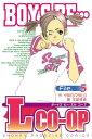BOYS BE…Lcoop(5)【電子書籍】[ イタバシマサヒロ ]