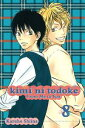 Kimi ni Todoke: From Me to You, Vol. 8【電子書籍】[ Karuho Shiina ]