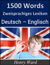 1500 WordsZweisprachiges Lexikon Deutsch-Englisch【電子書籍】[ Henry Ward ]