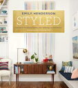 StyledSecrets for Arranging Rooms, from Tableto…