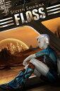 Floss【電子書籍】[ Ste...