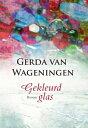 Gekleurd glas【電子書籍】[ Gerda van Wageningen ]