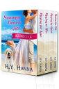 Summer Beach Vets Collection Boxset~ Sweet clean small town beach romances set Down Under【電子書籍】[ H.Y. Hanna ]