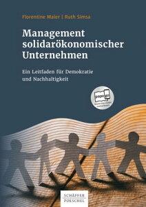 Management solidar?konomischer UnternehmenEin Leitfaden f?r Demokratie und Nachhaltigkeit【電子書籍】[ Florentine Maier ]