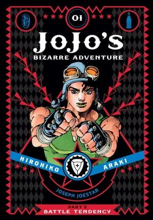 洋書, FAMILY LIFE & COMICS JoJos Bizarre Adventure: Part 2--Battle Tendency, Vol. 1 Hirohiko Araki