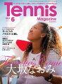 月刊テニスマガジン 2018年6月号