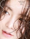 アン・シネ写真集 Shine【電子書籍】[ アン・シネ ]