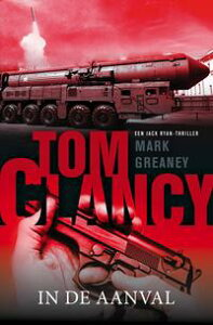 Tom Clancy: In de aanval【電子書籍】[ Mark Greaney ]