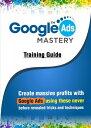 Training Guide Google Ads Mastery【電子書籍】[ Samantha ]