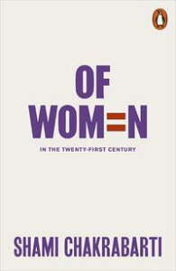 Of WomenIn the 21st Century【電子書籍】[ Shami Chakrabarti ]