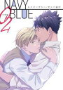 NAVY BLUE 【分冊版】(...