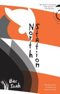 North Station【電子書籍】[ Suah Bae ]