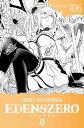 楽天Kobo電子書籍ストアで買える「Edens Zero Cap?tulo 106【電子書籍】[ Hiro Mashima ]」の画像です。価格は100円になります。