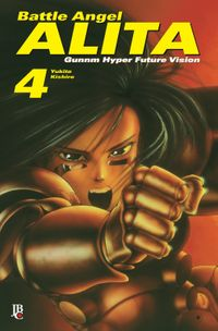 洋書, FAMILY LIFE & COMICS Battle Angel Alita - Gunnm Hyper Future Vision vol. 04 Yukito Kishiro