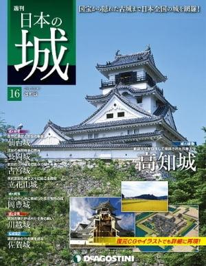 雑誌, テキスト  16