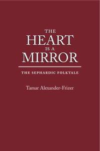 The Heart Is a MirrorThe Sephardic Folktale【電子書籍】[ Tamar Alexander-Frizer ]