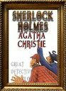 楽天Kobo電子書籍ストアで買える「Detective Anthology: Sherlock Holmes, Agatha Christie's Poirot, and More (Fast Navigation with NCX and TOC【電子書籍】[ Arthur Conan Doyle ]」の画像です。価格は86円になります。