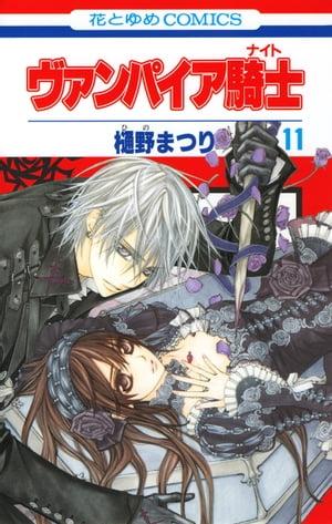 コミック, その他 () 11
