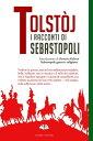 I racconti di SebastopoliVERSIONE INTEGRALE【電子書籍】[ Lev Tolstoj ]