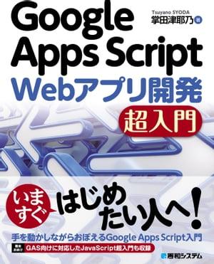 https://thumbnail.image.rakuten.co.jp/@0_mall/rakutenkobo-ebooks/cabinet/7145/2000007007145.jpg