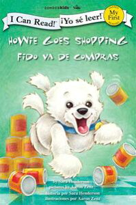 Howie Goes ShoppingMy First【電子書籍】[ Sara Henderson ]