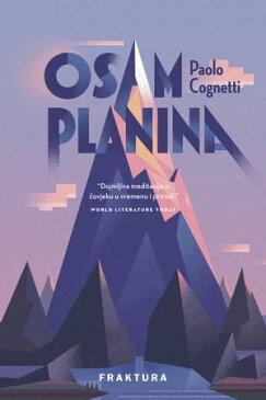 Osam planina【電子書籍】[ Paolo Cognetti ]
