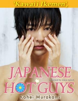 写真集・タレント, その他 Kawaii Ikemen, Japanese Hot Guys