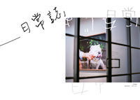 ___Daily LifeTaipei/Art/Space/Exhibition/Film【電子書籍】[ Lee Hsin-Shu ]