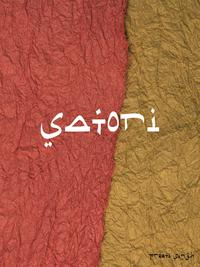 SatoriA Collection of Urdu Poetry【電子書籍】[ Preeti Singh ]