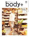 Body+ 2014年6月号20...