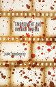 楽天Kobo電子書籍ストアで買える「Embodiment and Horror Cinema【電子書籍】[ Larrie Dudenhoeffer ]」の画像です。価格は8,315円になります。