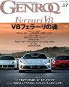 GENROQ 2021年7月号【...
