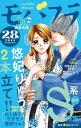 モバフラ 2014年28号【電子...
