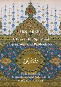 Prayer for Spiritual Elevation and Protection【電子書籍】[ Muhyiddin Ibn 'Arabi ]
