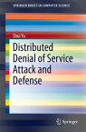 Distributed Denial of Service Attack and Defense【電子書籍】[ Shui Yu ]